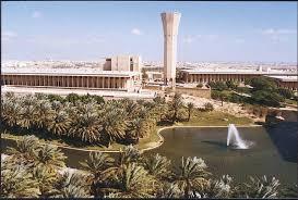 تعلن جامعة الملك فهد قبول 3300 طالب في كلياتها