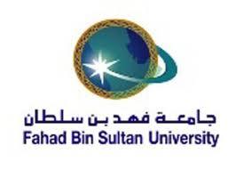 وظائف إدارية و أكاديمية و تقنية شاغرة في جامعة فهد بن سلطان بتبـوك