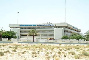 فرص وظيفية شاغرة للجنسين بعدة مجالات مستشفى الملك فهد التخصصي بالدمام