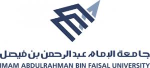 يبدأ 6 رمضان التقديم على 146 وظيفة إدارية وهندسية وحاسوبية شاغرة بجامعةالإمام عبدالرحمن بن فيصل