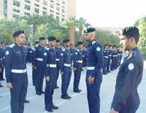وظائف تعليمية وظائف على بند الأجور شاغرة للسعوديين بـ كلية الملك فهد الأمنية