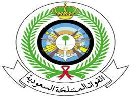 القوات المسلحة تعلن وظائف شاغرة على بند الأجور