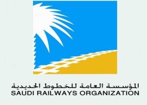 وظائف هندسية وفنية وتشغيلية بـ المؤسسة العامة للخطوط الحديدية