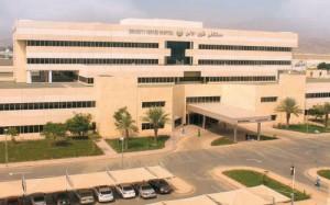 وظائف شاغرة للجنسين بمستشفى قوى الأمن بمكة المكرمة