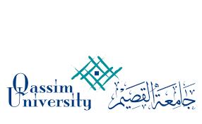 جامعة القصيم تعلن وظائف فنية شاغرة  للرجال على بند التشغيل الذاتي