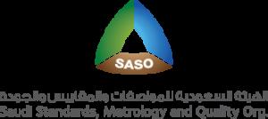 أسماء المرشحين والمرشحات لدخول المقابلات الشخصية على وظائف البنود بالهيئة السعودية للمواصفات والمقاييس