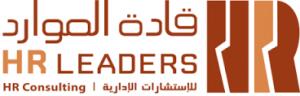 الوظائف النسائية ليوم غدٍ بغرفة الرياض ب قادة الموارد وشهادة الثانوي فأعلى