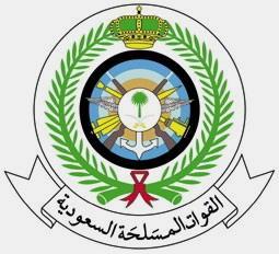 وزارة الدفاع تعلن فتح باب القبول لخريجي الجامعات للعام 1438 هـ
