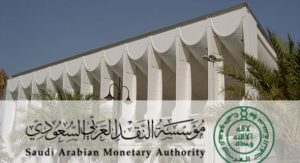 مؤسسة النقد العربي السعودي أن تعلن عن فتح باب التوظيف للجنسين في برنامج الاقتصاديين السعوديين