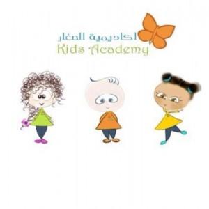 مطلوب معلمات لغة انجليزيه لأطفال الحضانه والتمهيدي بشمال الرياض
