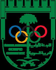 (52) وظيفة إدارية شاغرة للجنسين  في الرياض باللجنة الأولمبية العربية السعودية