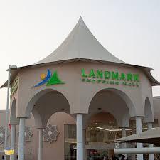 وظائف نسائية  للعمل في الرياض بشركة لاند مارك للتجزئة