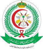 أعلن مستشفى القوات المسلحة بالجبيل عن توفر 88 وظيفة شاغرة للرجال والنساء