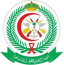 (770) وظيفة شاغرة للجنسين بشهادة الثانوي ومافوق ب إدارة مستشفيات القوات المسلحة بالشمالية الغربية