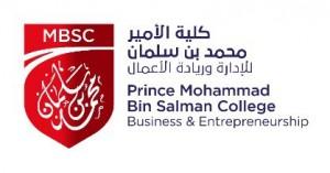 وظائف إدارية شاغرة للرجال بعدة تخصصات كلية الأمير محمد بن سلمان للإدارة وريادة الأعمال MBSC
