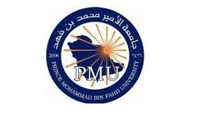 وظائف أكاديمية شاغرة للجنسين جامعة الأمير محمد بن فهد بمدينة الخبر