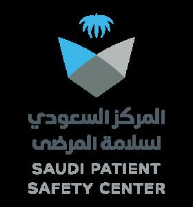 وظائف إدارية وصحية للجنسين بالمركز السعودي لسلامة المرضى