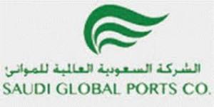 وظائف شاغرة الشركة العالمية للموانئ  بميناء الملك عبدالعزيز بالدمام