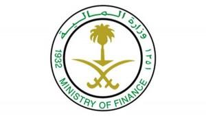 وظائف للكفاءات السعودية في مجموعة البنك الدولي