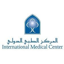 وظائف شاغرة للجنسين بالمركز الطبي الدولي بجدة