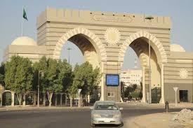 ينطلق غداً في جامعة طيبة المعرض السعودي الأول لفرص التوظيف لذوي الاحتياجات الخاصة