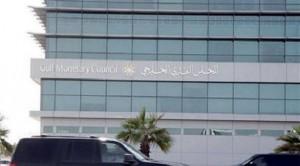 المجلس النقدي الخليجي بالرياض يعلن وظائف شاغرة للجنسين