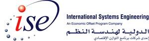 وظائف نسائية شاغرة ب شركة الدولية لهندسة النظم بالرياض