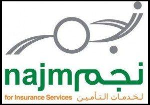 وظائف إدارية شاغرة بشركة نجم للتأمين بالرياض