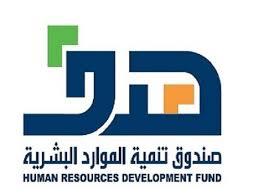 تمهير برنامج تدريبي من هدف لخريجي الجامعات السعودية والمبتعثين