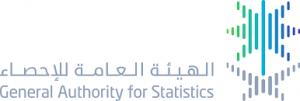 وظائف شاغرة في عدة مجالات  لحملة البكالريوس ومافوق بالهيئة العامة للإحصاء