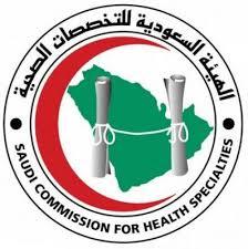 بدأ التسجيل لخريجات كلية العلوم في برنامج سحب الدم