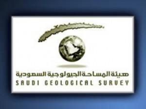 وظيفة ( باحث مراعي وغابات) شاغرة بهيئة المساحة الجيولوجية