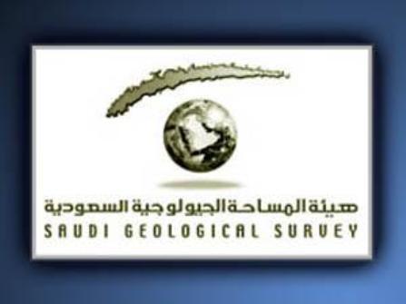 وظائف شاغرة بهيئة المساحة الجيولوجية وظائف اليوم