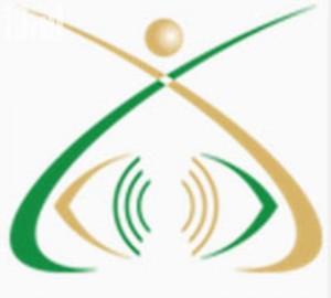(52) وظيفة إدارية بمختلف المؤهلات للرجال بالهيئة العامة للإعلام المرئي والمسموع
