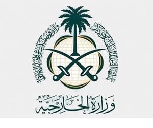 وظائف شاغرة بإدارة الشؤون الإنسانية في الأمانة العامة لمنظمة التعاون الإسلامي
