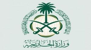 وظائف شاغرة للسعوديين بـ منظمة الملكية الفكرية في جنيف والمحكمة الخاصة في لبنان