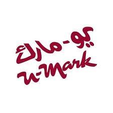 وظائف نسائية في مجال المبيعات بشركة (يو مارك)  في جدة